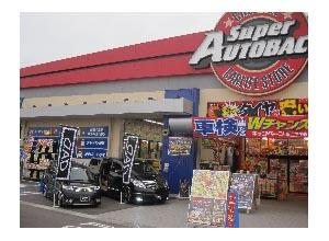 スーパー オートバックス 高松